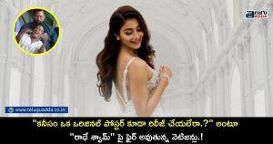 Netizens comments on Radhe Shyam pooja hegde birthday special poster