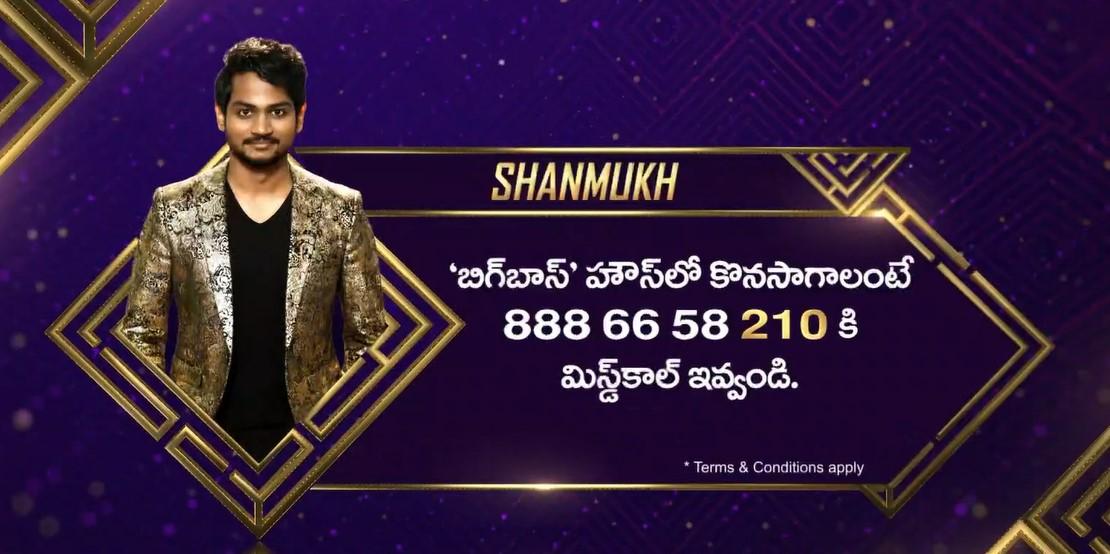 Shanmukh Jaswanth Bigg Boss Voting