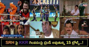Trending trolls on srh losing against KKR