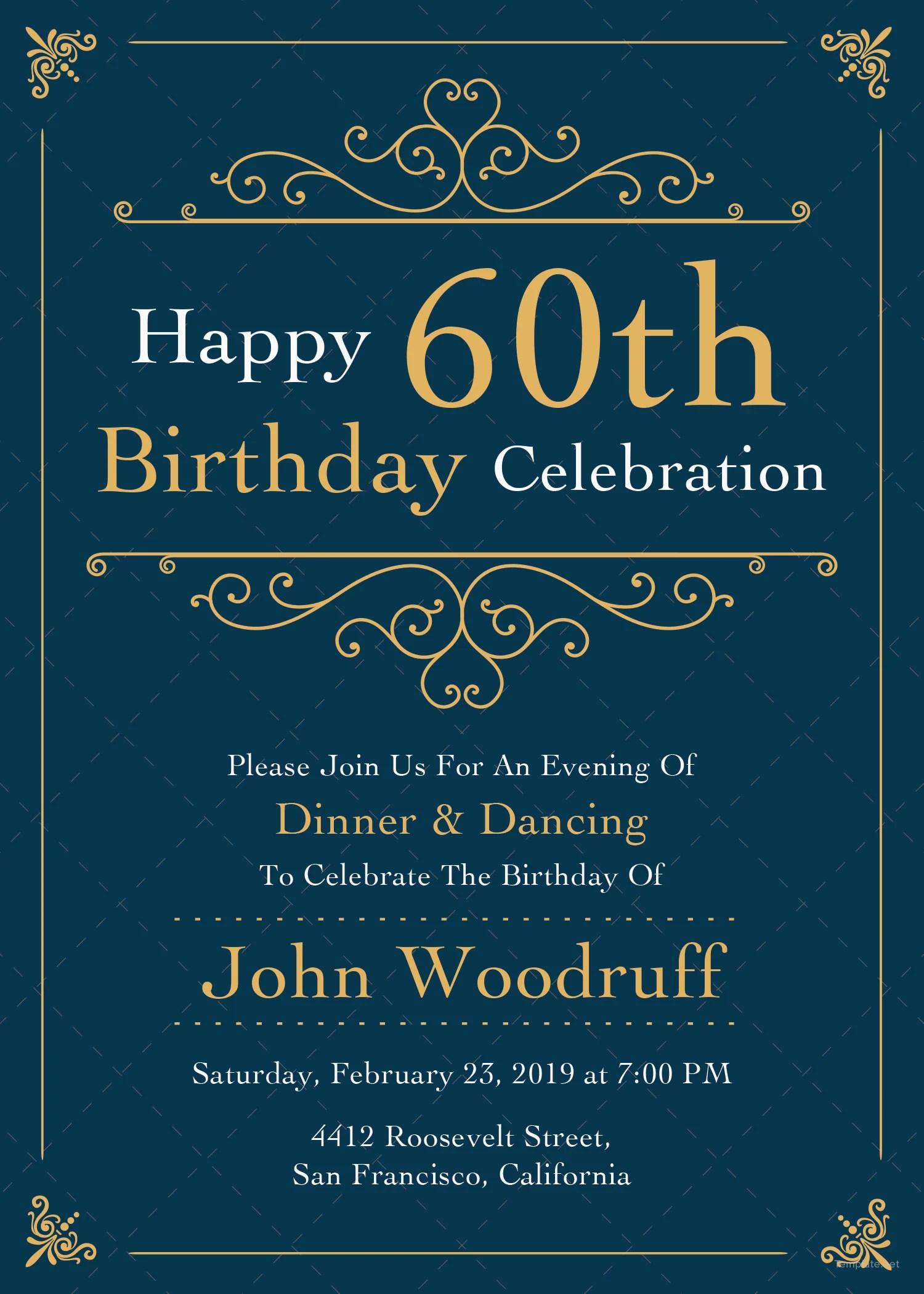Free Elegant Invitation Template In Microsoft Word