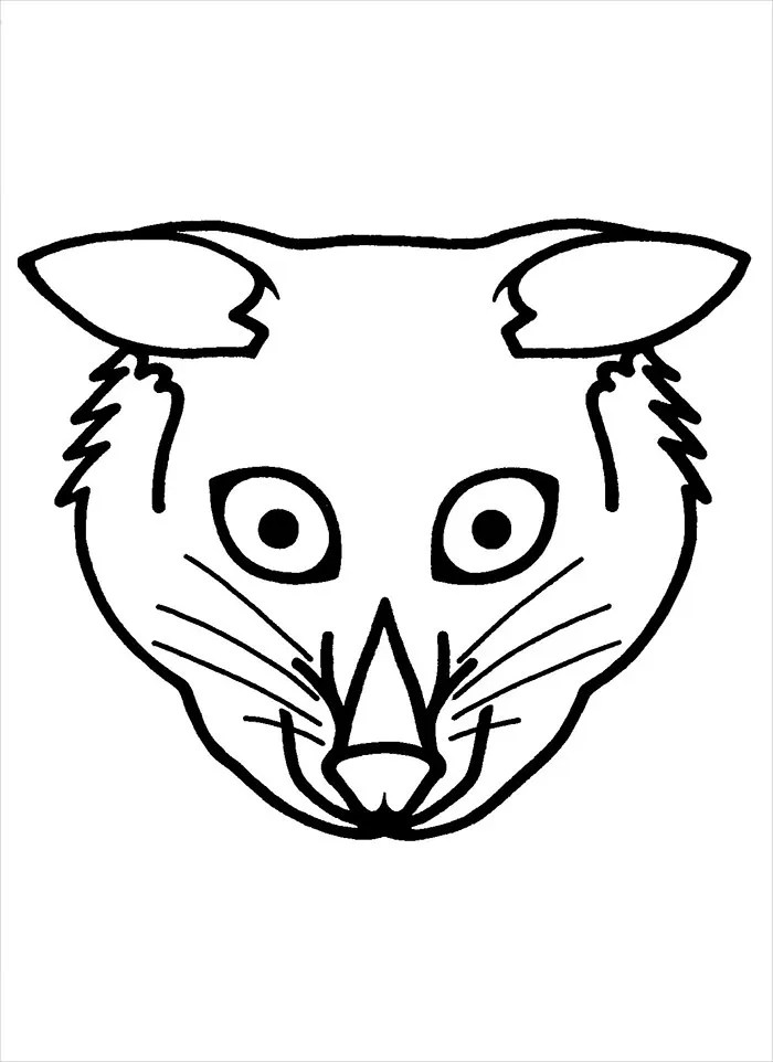 Animal Mask Template Animal Templates Free Amp Premium