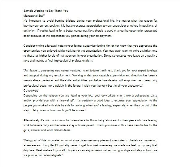 appreciation letter for good work gse bookbinder co