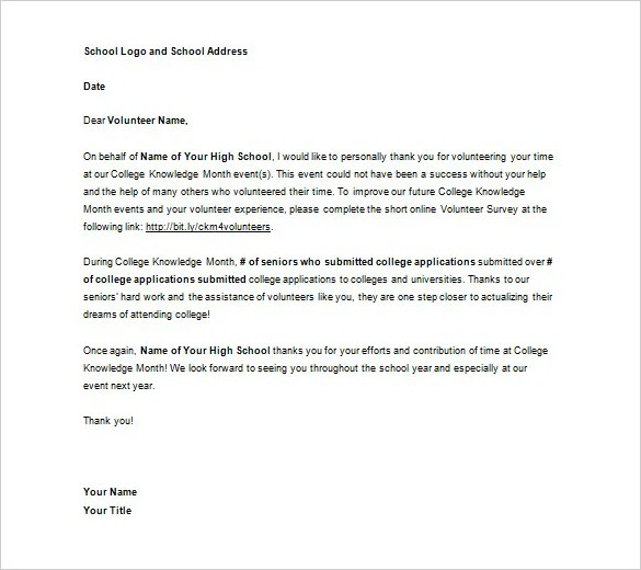 Event Volunteer Cover Letter Back To Event Manager Cover Letter