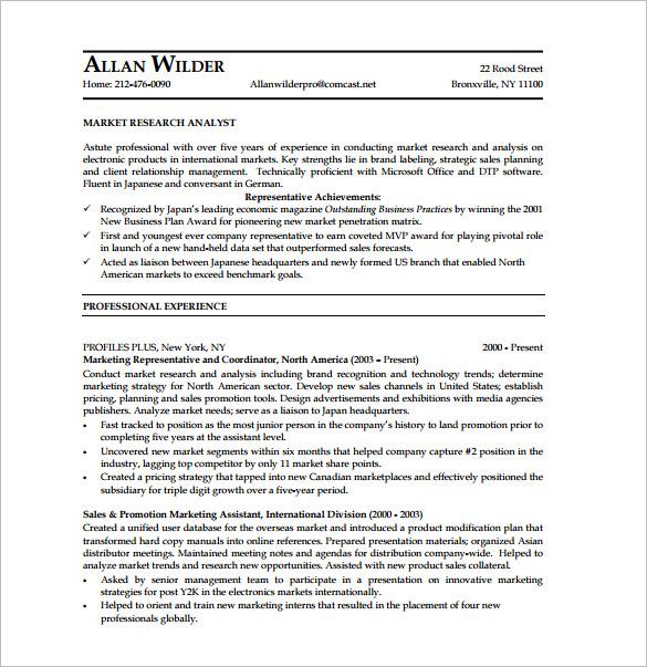 13 Marketing Analyst Resume Templates DOC Excel PDF