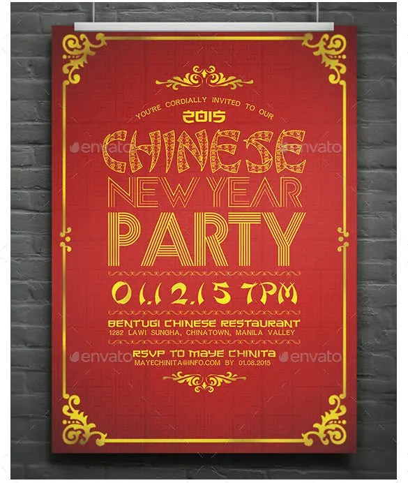 Chinese new year dinner invitation merry christmas and happy new chinese new year dinner invitation stopboris Images