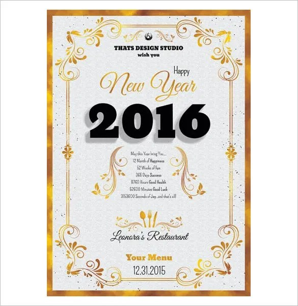 word new year templates merry christmas and happy new year 2018