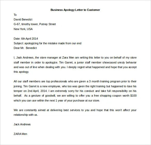 Write Business Apology Letter Sample - Cover Letter Templates
