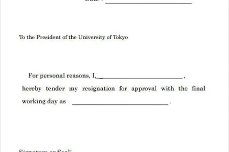 Resignation letter format due to personal reason best of 5 sample resignation letters for personal reasons sample templates teacher resignation letter personal reasons simple resignation letter samples free premium altavistaventures Gallery