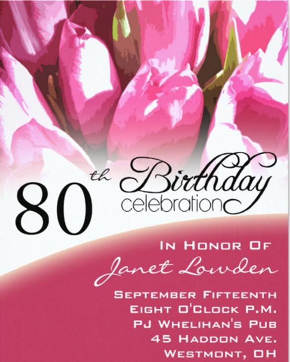 21 80th Birthday Invitations Free PSD Vector EPS AI Format Download Free Amp Premium