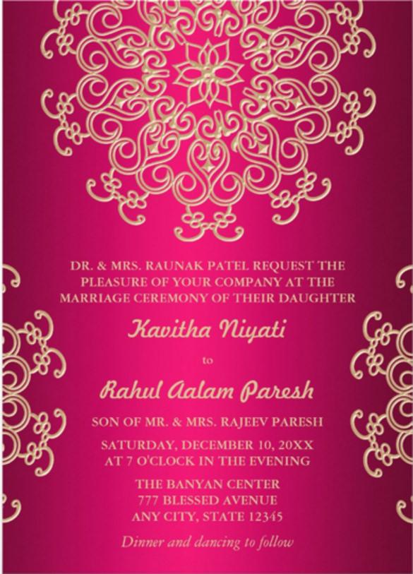20 Formal Invitation Templates Free Sle Exle Format Printable Invitations