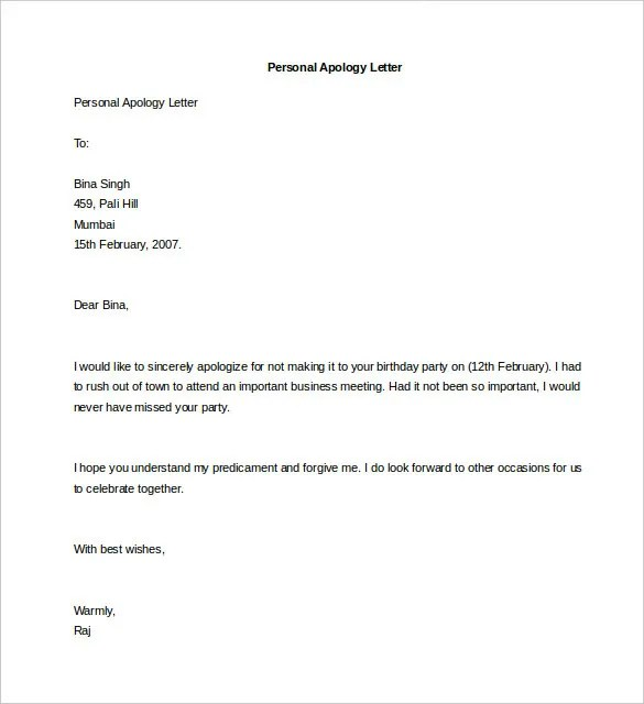 Apology Letter Template Formal Formal Letter Apology Template Just ...