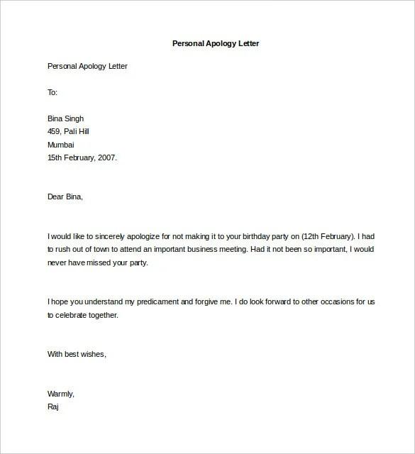 Apology letter format free download spiritdancerdesigns Images
