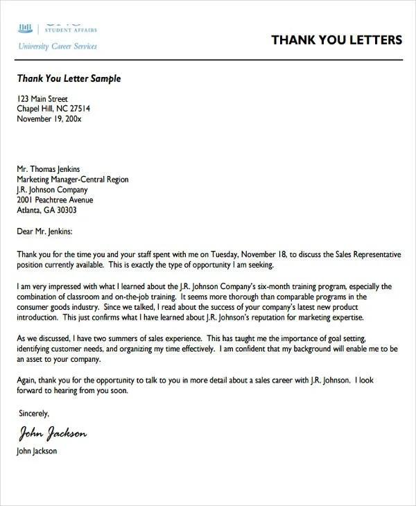 Sample Job Offer Counter Proposal Letter The Best Letter 2017