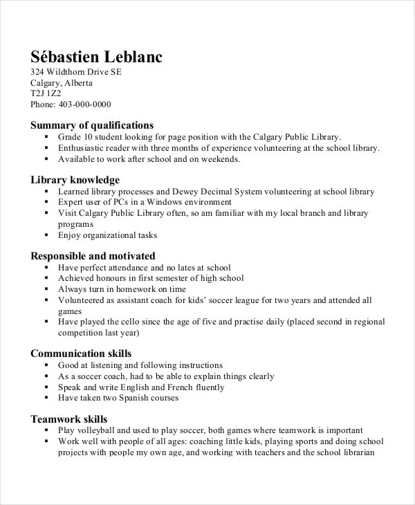 Printable Resume Form - Resume Sample