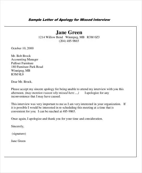 Apology letter format free download spiritdancerdesigns Choice Image