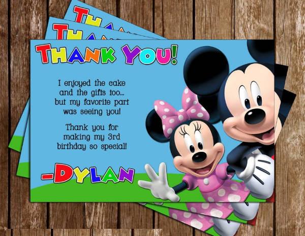 Printable Birthday Cards Free Amp Premium Templates