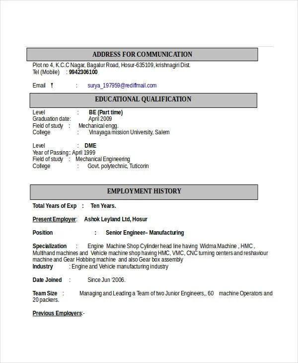 Engineering Resume Templates Word - Resume Sample