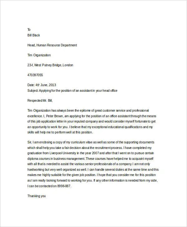 Great Financial Planning Agreement Template Images Gallery Invoice Simple Sle Cover Letter For It Internship About