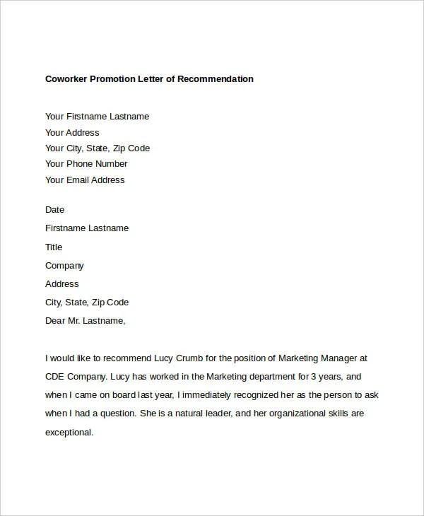 Cover Letter For Maintenance: Sample Letter Of Recommendation For Maintenance Worker