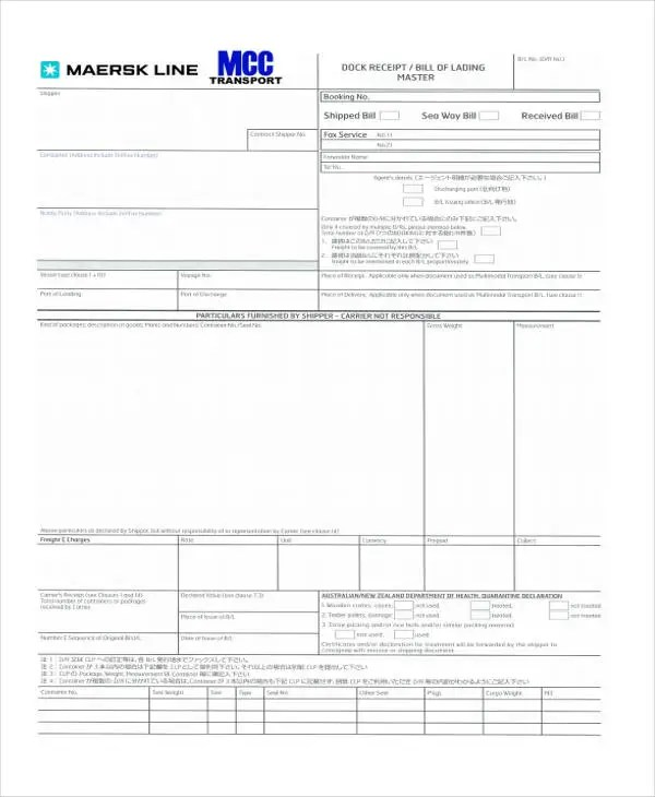 Dicom Bill Of Lading Pdf / Dicom Bill Of Lading Pdf / 341 ...