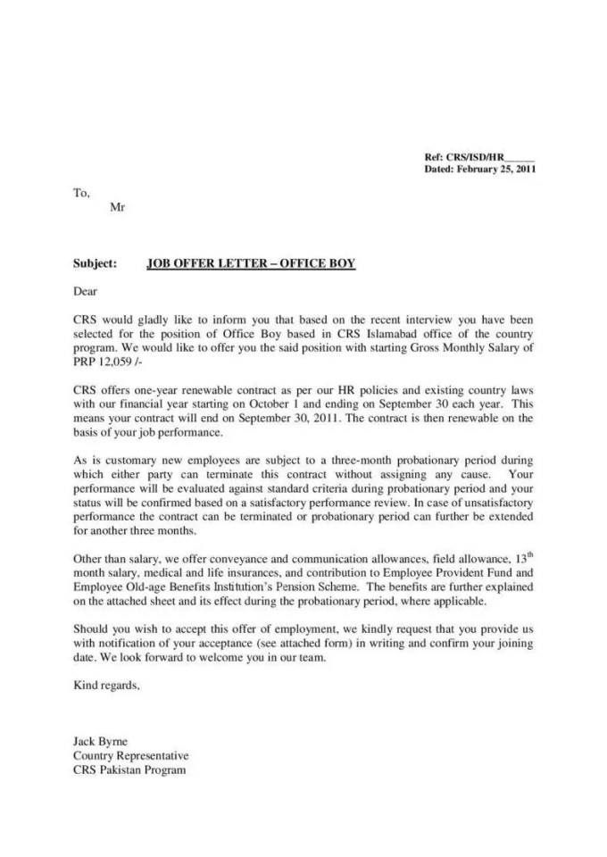 Request For Hard Copy Of Offer Letter | Save Template