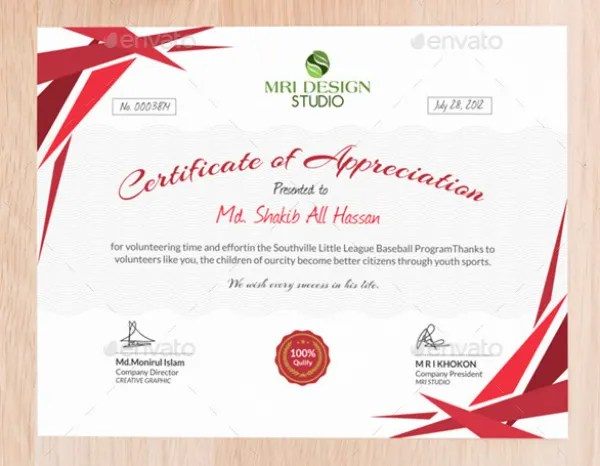 12 Certificate Of Appreciation For Student Templates Word PSD AI InDesign Free Premium