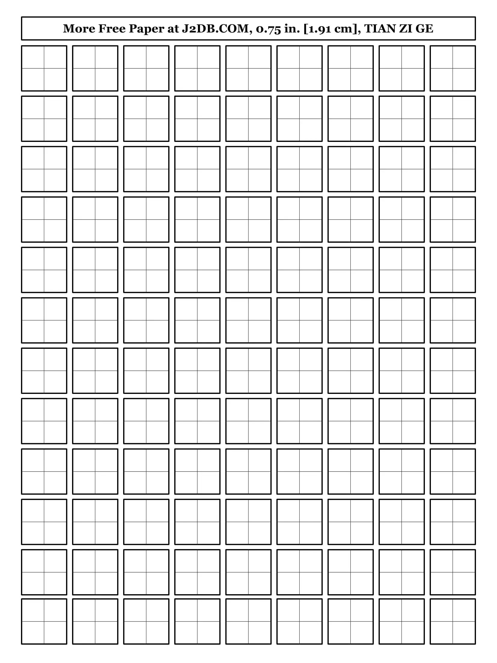 11 Lined Paper Templates