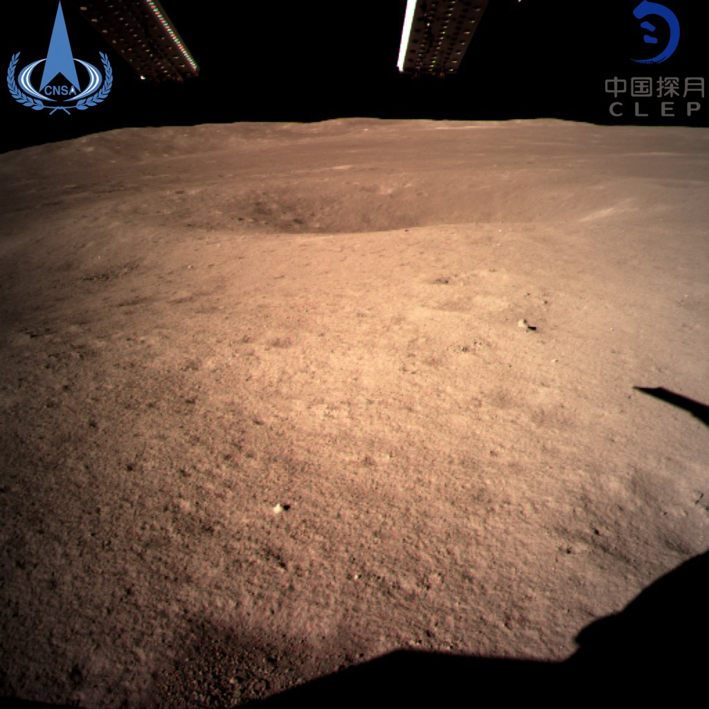China lands on the far side of moon – here is the science behind the mission 1