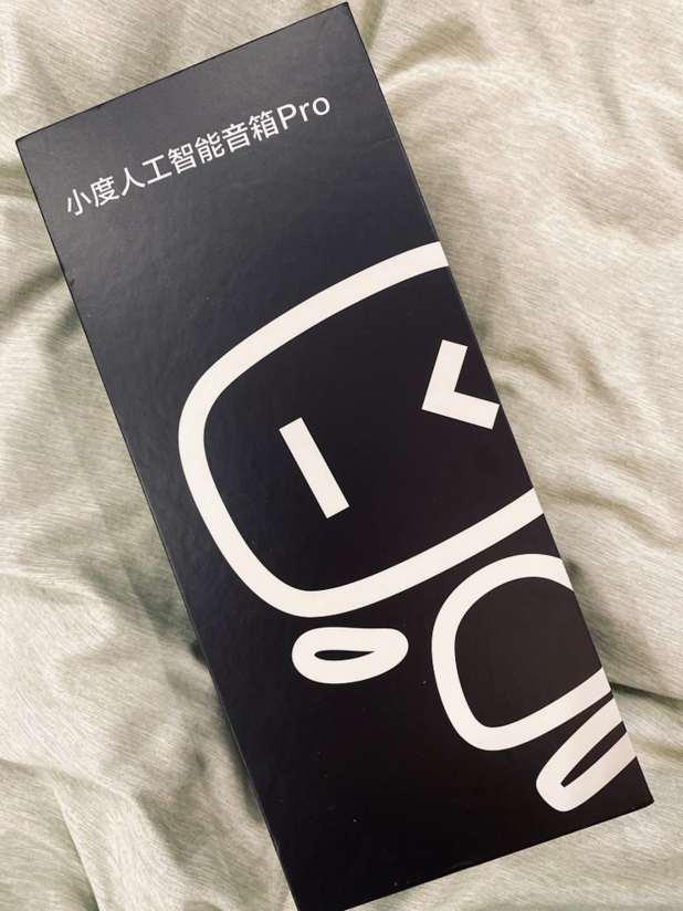 Baidu Smart Ai Speaker Pro