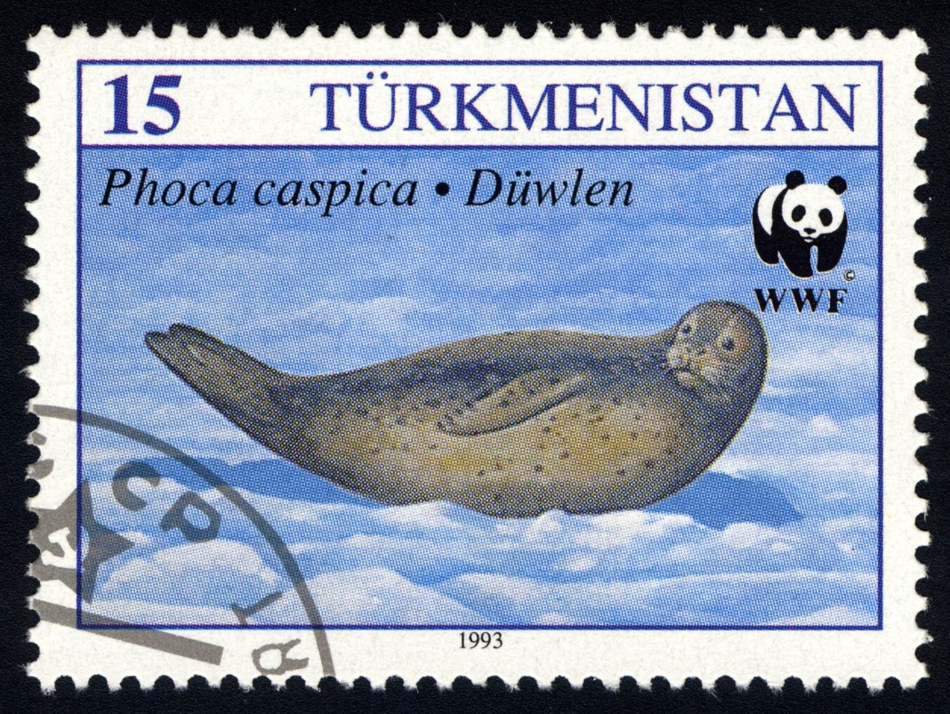 A Turkmenistan stamp featuring a seal