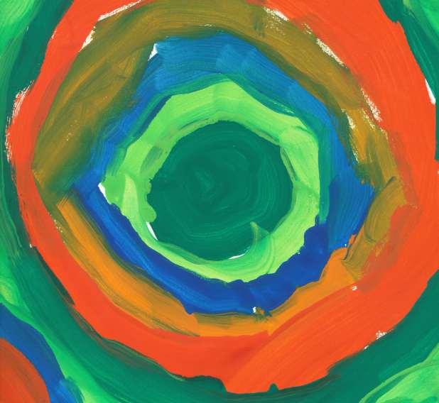 Circles painted within circles.