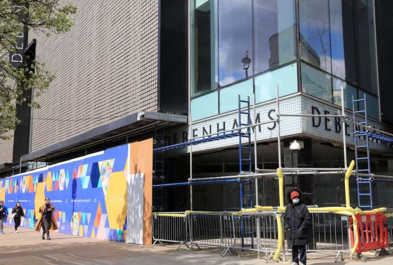 Debenhams in London being dismantled