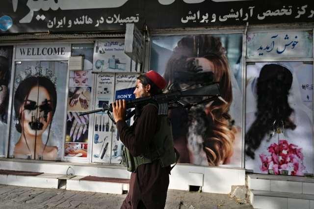 Un combattant taliban