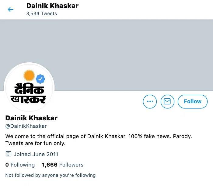 This account's bio is written 100% fake
