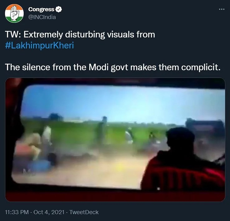 'The car got trampled' - Congress claims, the video is of Lakhimpur Kheri