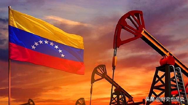 委内瑞拉石油储量世界第一,为何却没有沙特那么富得流油? - 新加坡 ...