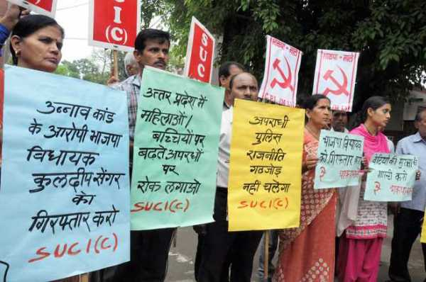 Unnao case paints chilling picture, says Amnesty International