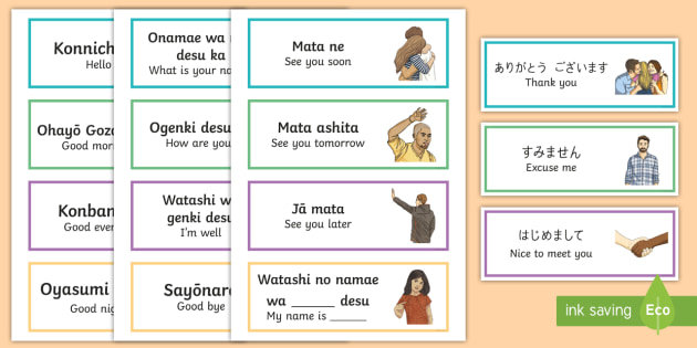 Greetings Flashcards Japanese English Teacher Made