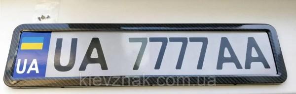 Рамка для автомобильного номера из нержавеющей стали ...