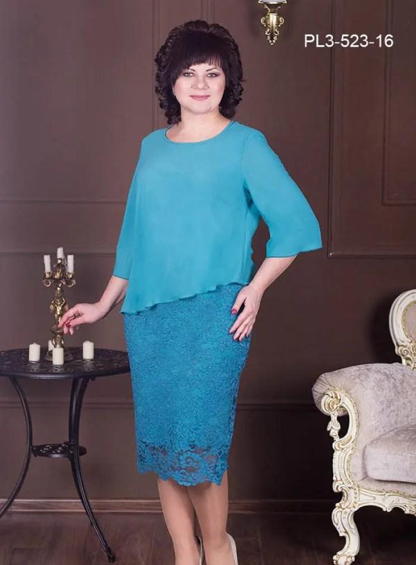 Я-Модна - купить Женское элегантное нарядное платье ...
