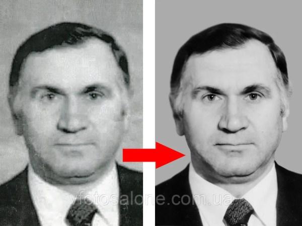 Реставрация старых фотографий и восстановление фото на ...