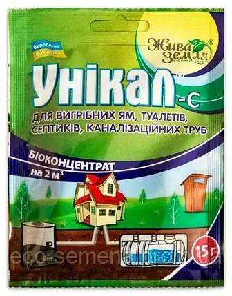 Септик Уникал-С для выгребных ям и компоста, 15г (2 куба ...