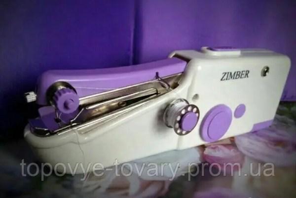 Zimber - ручная швейная машинка — купить в интернет ...