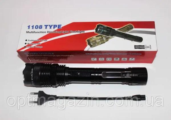Фонарик аккумуляторный отпугиватель от собак 1108: продажа ...