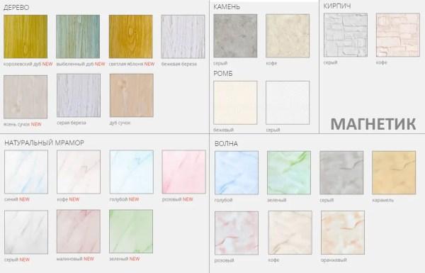 Панели пластиковые ПВХ от производителя! 30 цветов на ...