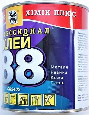 Клей для обуви 88 Украина 0,350 кг.: продажа, цена в Києві ...