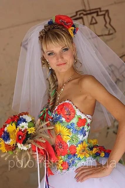 Свадебное платье в украинском стиле: продажа, цена в Киеве ...