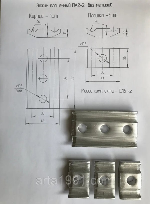ПА 2-2 алюминиевый зажим соединительный плашечный ТУ У27/1 ...