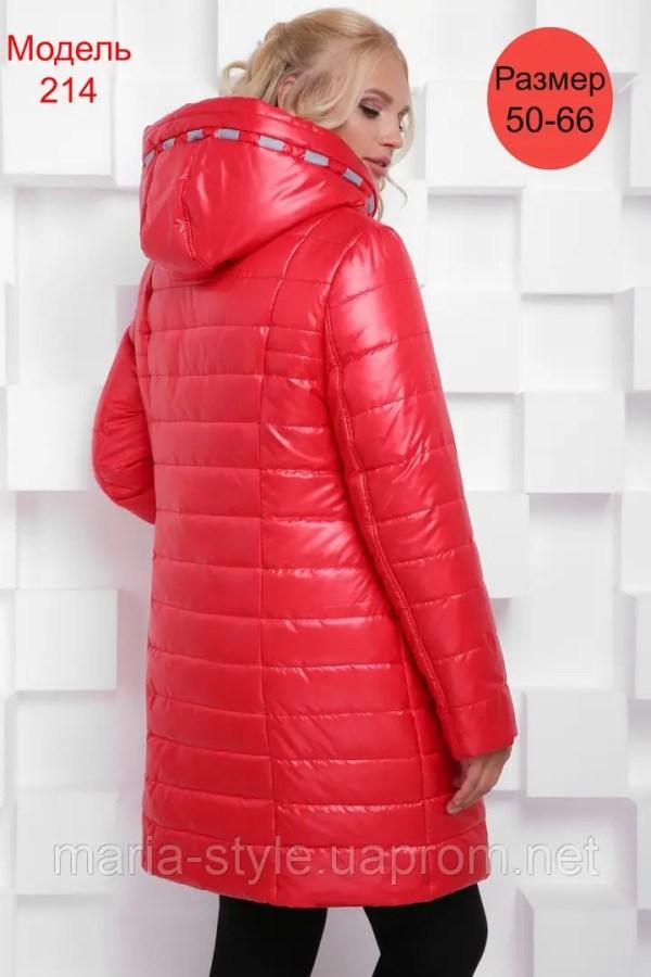 Женское зимнее пальто 50-66 р. Продажа женской верхней ...