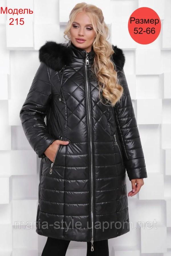 Женское зимнее пальто 52-66 р. Продажа женской верхней ...